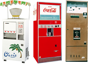 Photos, from left: Oasis by Hoshizaki Denki Co., Ltd. (now Hoshizaki Electric Co., Ltd.); CD-2 cold cup machine by Tsugami Seisakusho Co., Ltd. (now Tsugami Corporation; HB-10 hot cup machine by Shin Mitsubishi Jukogyo Co., Ltd. (now Mitsubishi Heavy Industries, Ltd.)