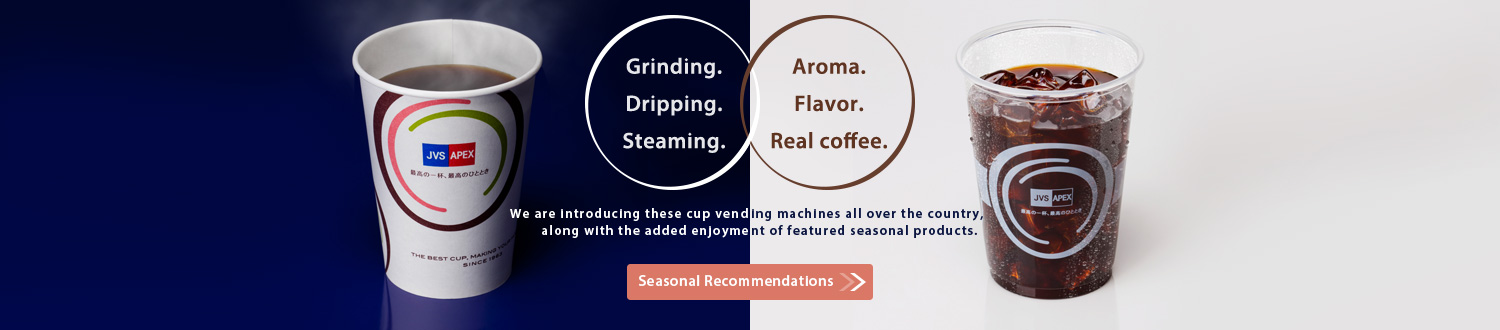 We are introducing these cup vending machines all over the country, along with the added enjoyment of featured seasonal products.