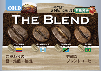 THE BLEND (Ice)