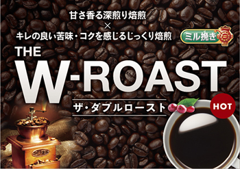 THE W-ROAST HOT