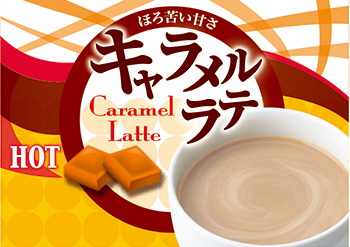 Caramel Latte (Hot)