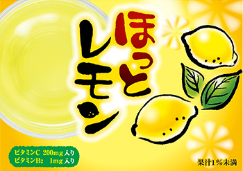 Hot lemon