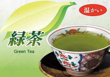 Green Tea with Gyokuro (Hot)