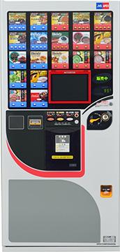 APEX 85QVR | 製品ラインナップ | 自動販売機の設置から運営管理まで ...